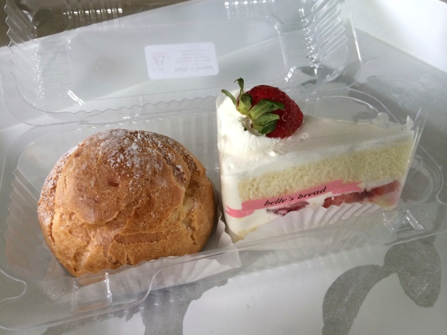 Strawberry cake from Belle's Bread